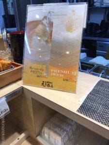 浜松町デカ盛り朝食本場さぬきうどん親父の製麺所肉玉ぶっかけ大盛りメニューデカ盛り進撃の歴史10