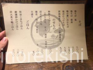 神田とりそばなな蓮鶏そば塩ラーメン大盛り特製トッピングデカ盛り進撃の歴史23