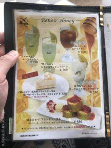 喫茶室ルノアール御徒町南口駅前店チェーン店で一番大きいメニューを注文してみたデカ盛り進撃の歴史14