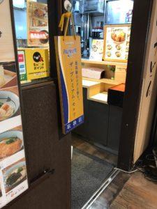 浜松町デカ盛り朝食本場さぬきうどん親父の製麺所肉玉ぶっかけ大盛りメニューデカ盛り進撃の歴史8