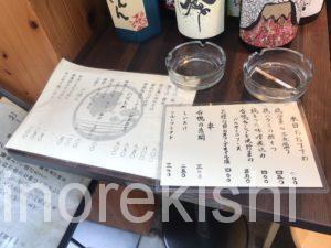 神田とりそばなな蓮鶏そば塩ラーメン大盛り特製トッピングデカ盛り進撃の歴史6
