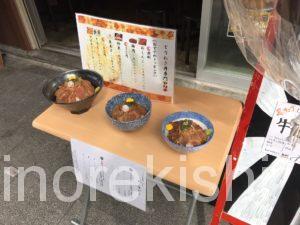 デカ盛りヤキトンヤリキ秋葉原店とりわさ丼大盛りランチメニューデカ盛り進撃の歴史47