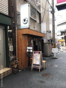 神田とりそばなな蓮鶏そば塩ラーメン大盛り特製トッピングデカ盛り進撃の歴史9