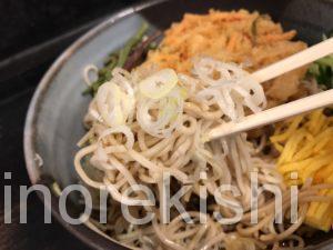 デカ盛り立ち食いそば京成上野つるや冷しジャンボ五目蕎麦メニューデカ盛り進撃の歴史28