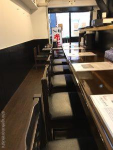 西新宿五丁目大盛りつけ麺赤とんぼ特製中盛りメニュー都庁前デカ盛り進撃の歴史11