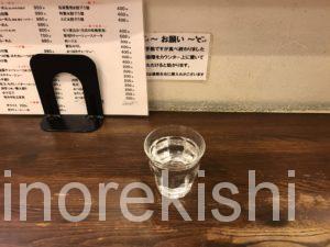西新井デカ盛り東京スタイルみそらーめんどみそ特味噌ラーメン大盛りメニュー進撃の歴史6