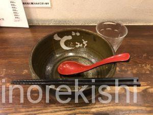西新井デカ盛り東京スタイルみそらーめんどみそ特味噌ラーメン大盛りメニュー進撃の歴史36