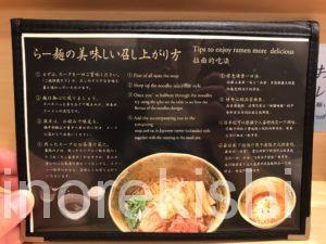 深夜塩ラーメン焼きあご塩らー麺たかはし銀座店得製大盛りメニュー東銀座デカ盛り進撃の歴史19