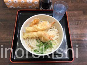 東京大盛り朝食うどんおにやんま新橋店冷大盛り特上天ぷらぶっかけ追加麺メニューデカ盛り進撃の歴史7