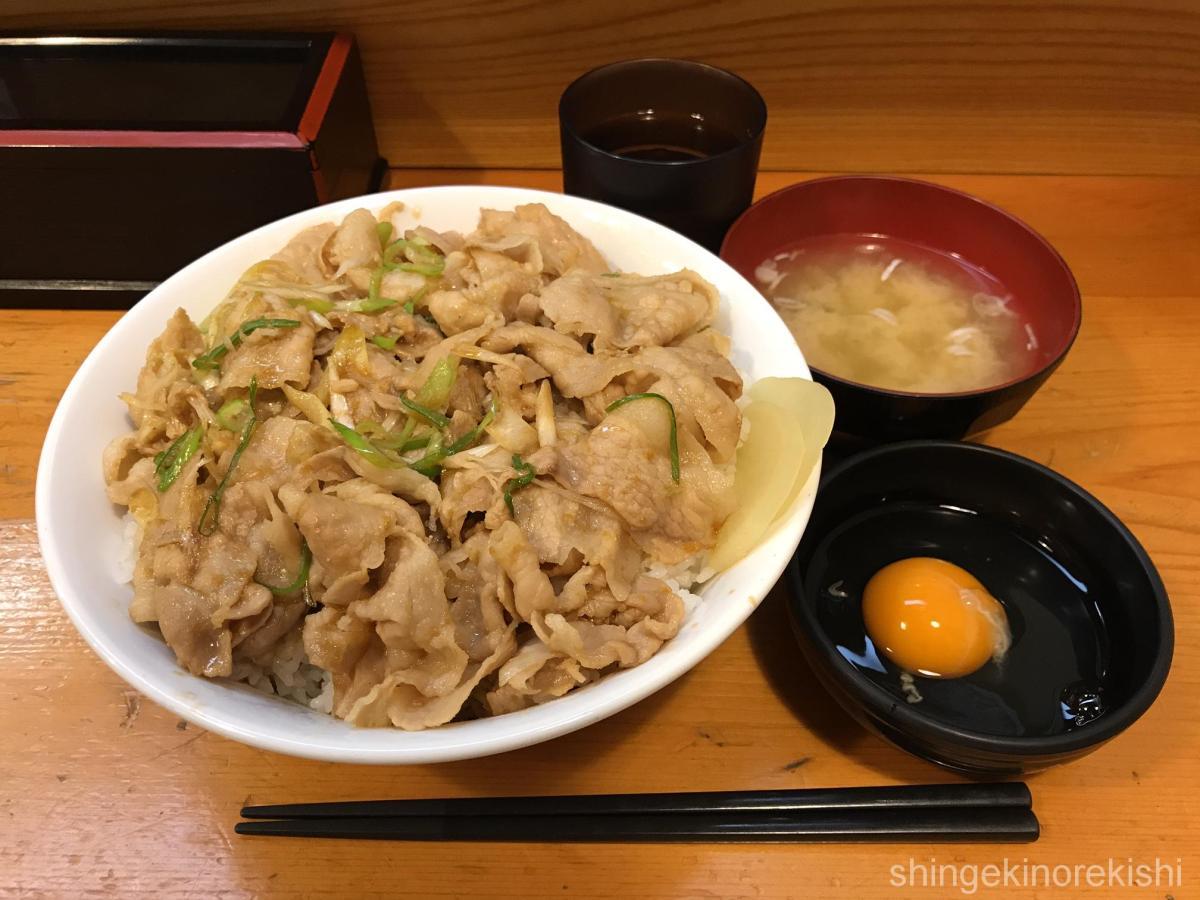 中野新橋デカ盛り!「伝説のすた丼屋」で生姜丼・肉飯増し・ライス増量!