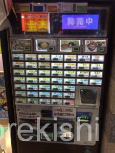 名代富士そば歌舞伎座前店チェーン店で一番大きいメニューを注文してみたうどんデカ盛り進撃の歴史2