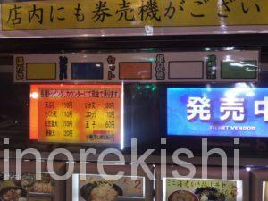名代富士そば歌舞伎座前店チェーン店で一番大きいメニューを注文してみたうどんデカ盛り進撃の歴史6