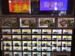 名代富士そば歌舞伎座前店チェーン店で一番大きいメニューを注文してみたうどんデカ盛り進撃の歴史4