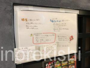 デカ盛りお好み焼き電光石火東京駅店人にやさしく広島焼きメニュー進撃の歴史7