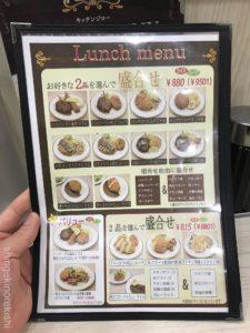 キッチンジロー渋谷店チェーンで一番大きいメニューを注文してみた洋食屋定食表参道大盛りデカ盛り進撃の歴史12
