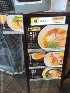 品達品川ラーメン麺屋翔塩らーめん鶏白湯つけ麺メニューデカ盛り進撃の歴史5