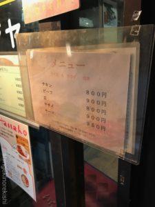 三越前日本橋インドカレーフジヤチキンカレー大盛りメニューデカ盛り進撃の歴史5