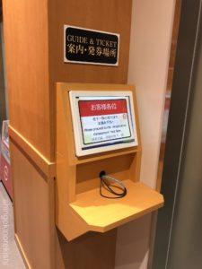 回転寿司スシロー上野店御徒町メニュー都心型まぐろえびあじラーメンデカ盛り進撃の歴史7
