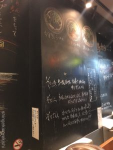秋葉原豚骨ラーメン福の軒ふくのけん特製替え玉味玉メニューデカ盛り進撃の歴史13