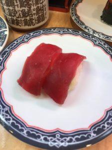 新橋グルメ一番回転寿司まぐろうにいくらメニューデカ盛り進撃の歴史13