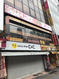 すしざんまい秋葉原昭和通り店特選寿司セットビールチェーン店で一番大きいメニューを注文してみたデカ盛り進撃の歴史
