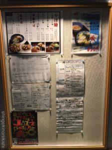 デカ盛りつけ麺汁麺屋胡坐あぐら両国濃厚味玉チャーシュー特盛メニュー進撃の歴史3