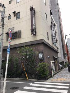 新日本橋蕎麦神田室町砂場むろまちすなば天ざる大盛りメニュー老舗デカ盛り進撃の歴史