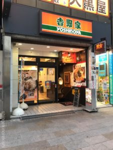 胡麻ラーメン銀座一丁目ABCラーメン麻醤麺マージャンメン大盛りメニュー全部のせデカ盛り進撃の歴史