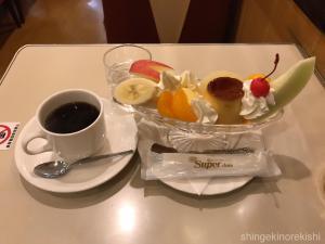 新橋喫茶店パーラーキムラヤプリンアラモードコーヒーメニューデカ盛り進撃の歴史15