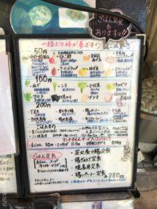 山形ラーメン神保町麺ダイニングととこランチセット醤油ラーメン大盛り麦ごはんメニュー御茶ノ水デカ盛り進撃の歴史10