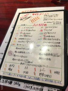 山形ラーメン神保町麺ダイニングととこランチセット醤油ラーメン大盛り麦ごはんメニュー御茶ノ水デカ盛り進撃の歴史25