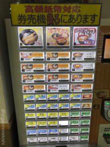 名代富士そば編チェーン店で一番大きいメニューを注文してみたカレーかつ丼セット蕎麦大盛り神田デカ盛り進撃の歴史