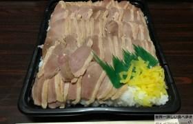 鴨かも亀戸キッチンDIVEキッチンダイブ1ヶ月デカ盛り生活1キロ弁当シリーズメニュー激安メガ盛り進撃のグルメ