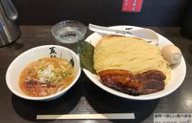 三田デカ盛り田町麺屋武蔵五輪洞ごりんどう濃厚つけ麺特盛1kgメニューメガ盛り進撃のグルメ
