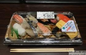 にぎり寿司盛り合わせ10貫ファミマファミリーマート100日間コンビニ弁当生活9日目デカ盛り進撃のグルメ