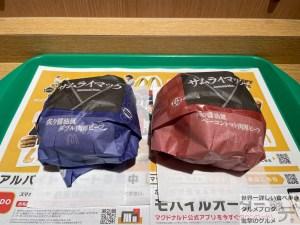 サムライマックマクドナルド新レギュラーメニュー炙り醤油風ダブル肉厚ビーフベーコントマトデカ盛り進撃のグルメ