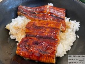 ゆで太郎うなぎ満腹うな丼セット冷そば数量限定メニューデカ盛り進撃のグルメ