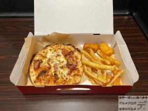 ピザハットマイボックスおひとりさまピザセットデリバリーメニューポテマヨデカ盛り進撃のグルメ
