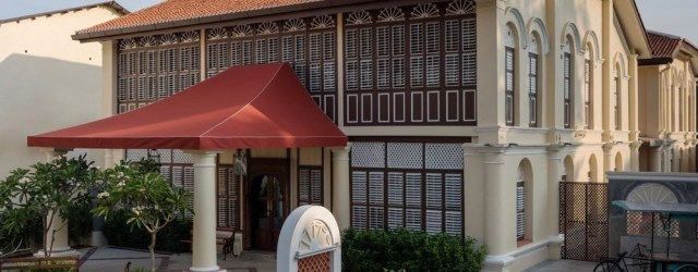 Facade | Jawi Peranakan Mansion | Food For Thought