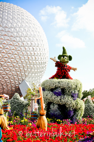Disney World Epcot Center