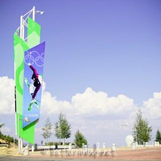 Utah Olympic Park in Park City