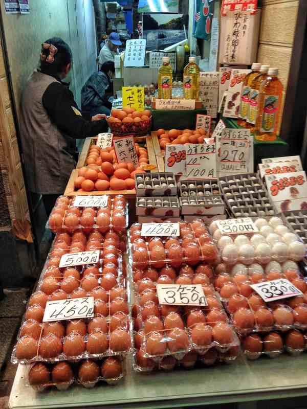 Foodicles Kyoto Nishiki Market 7