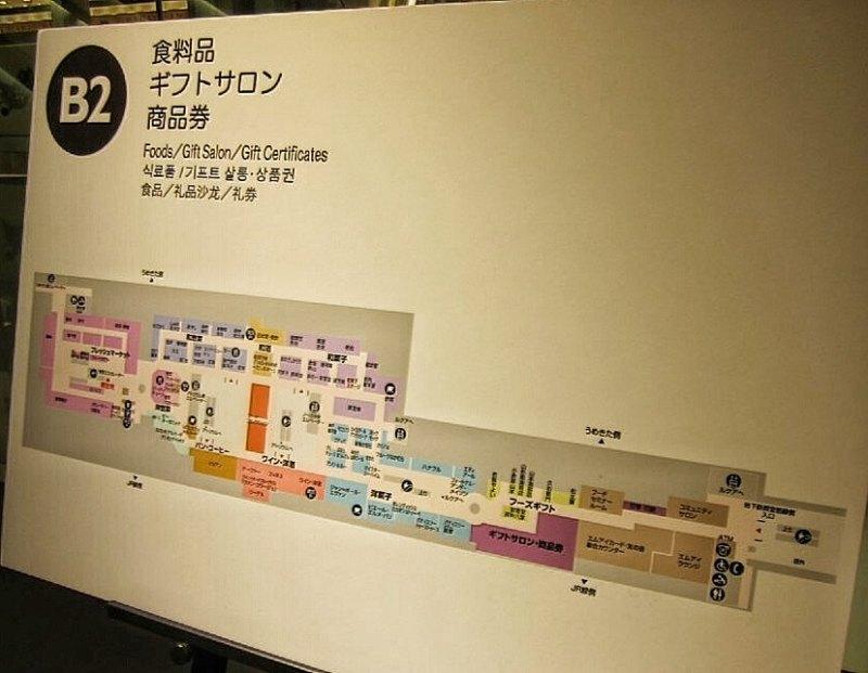 Foodicles Osaka Station 6
