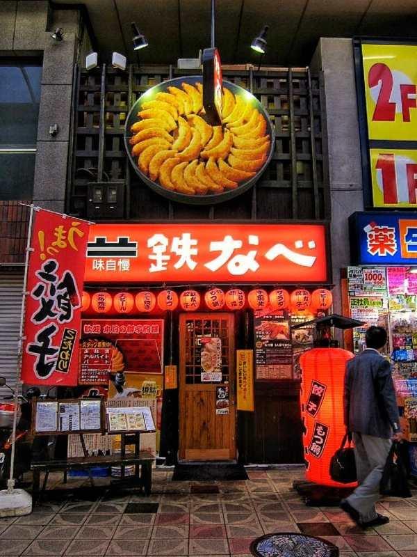 Foodicles Shinsaibashi Dotonbori 6