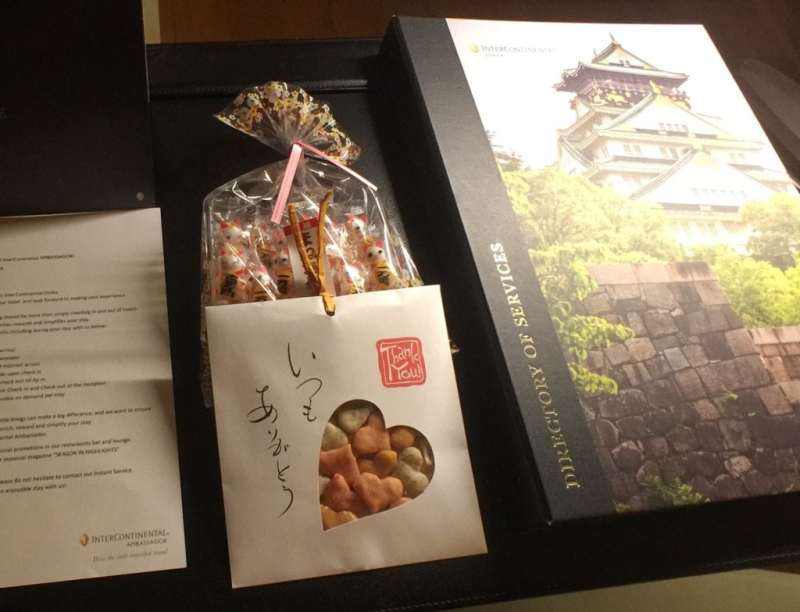 foodicles-intercontinental-osaka-9-in-room-treats