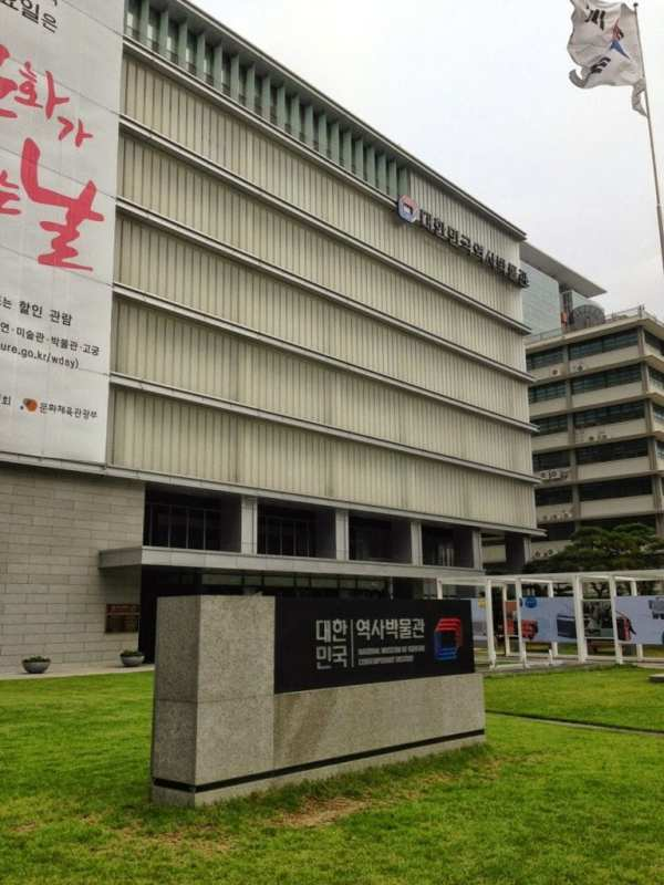 foodicles-seoul-free-museums-5-contemporary-history