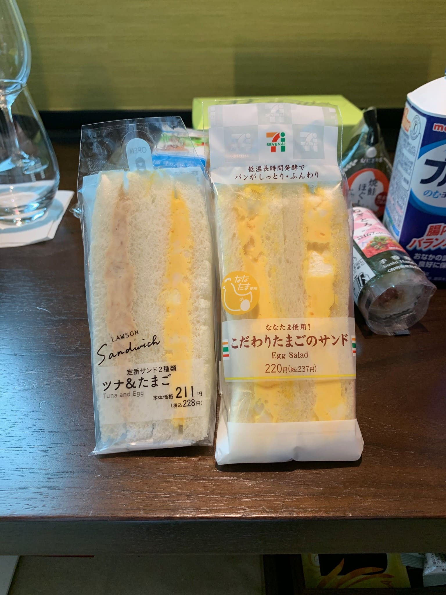 All About The Japanese Convenience Store Egg Sandwich Foodicles