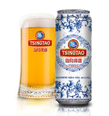 Serve with Tsingtao Beer