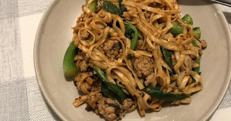 Easy Sichuan Dan Dan Noodle Recipe