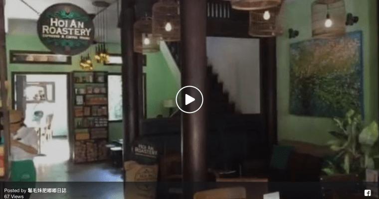 【Hoi An Roastery – Espresso & Coffee House】